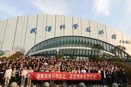 武汉科技技术馆研学旅行