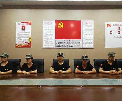 武汉战狼军效企业管理咨询有限公司